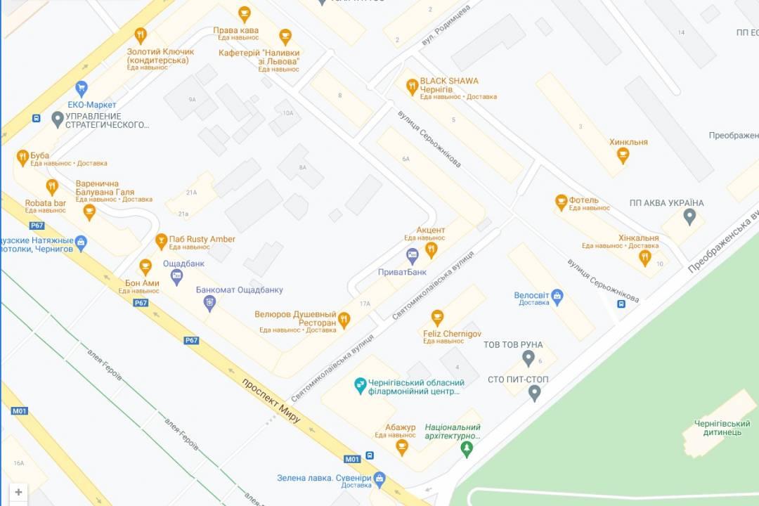 У Чернігові в святкові дні вулиця Святомиколаївська знову стане пішохідною