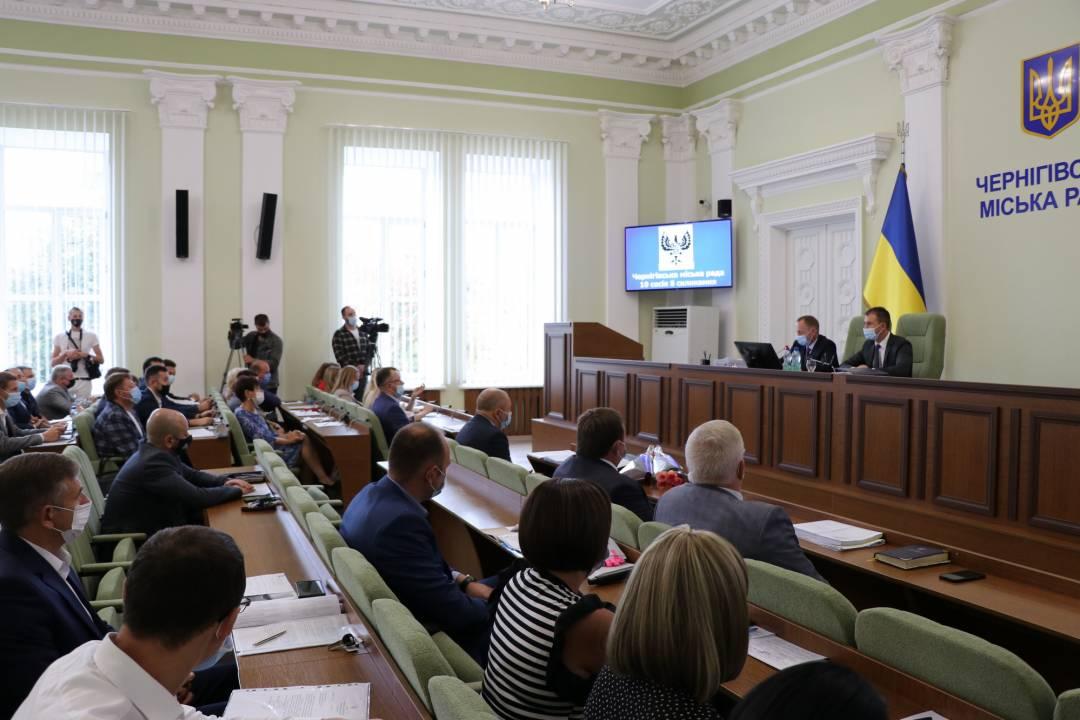 9 чернігівцям, загиблим на Донбасі, посмертно присвоїли почесне звання «Захисник України – Герой Чернігова»