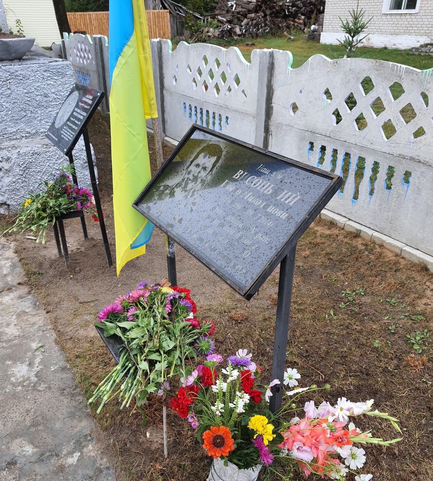 На Чернігівщині відкрили меморіальну дошку Праведникам народів світу. ФОТО