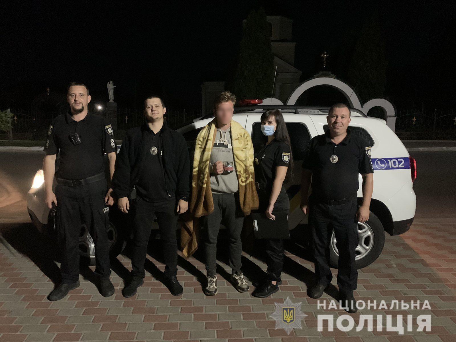 Загубив стежку: на Чернігівщині зниклого хлопця розшукували 150 людей. ФОТО