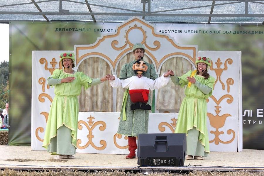 В Беремицькому провели «Життя в стилі ЕКО». ФОТО