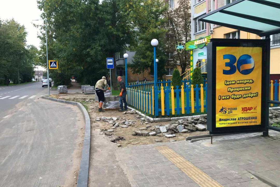 У Чернігові на Льотній почали облаштовувати тротуари. ФОТО