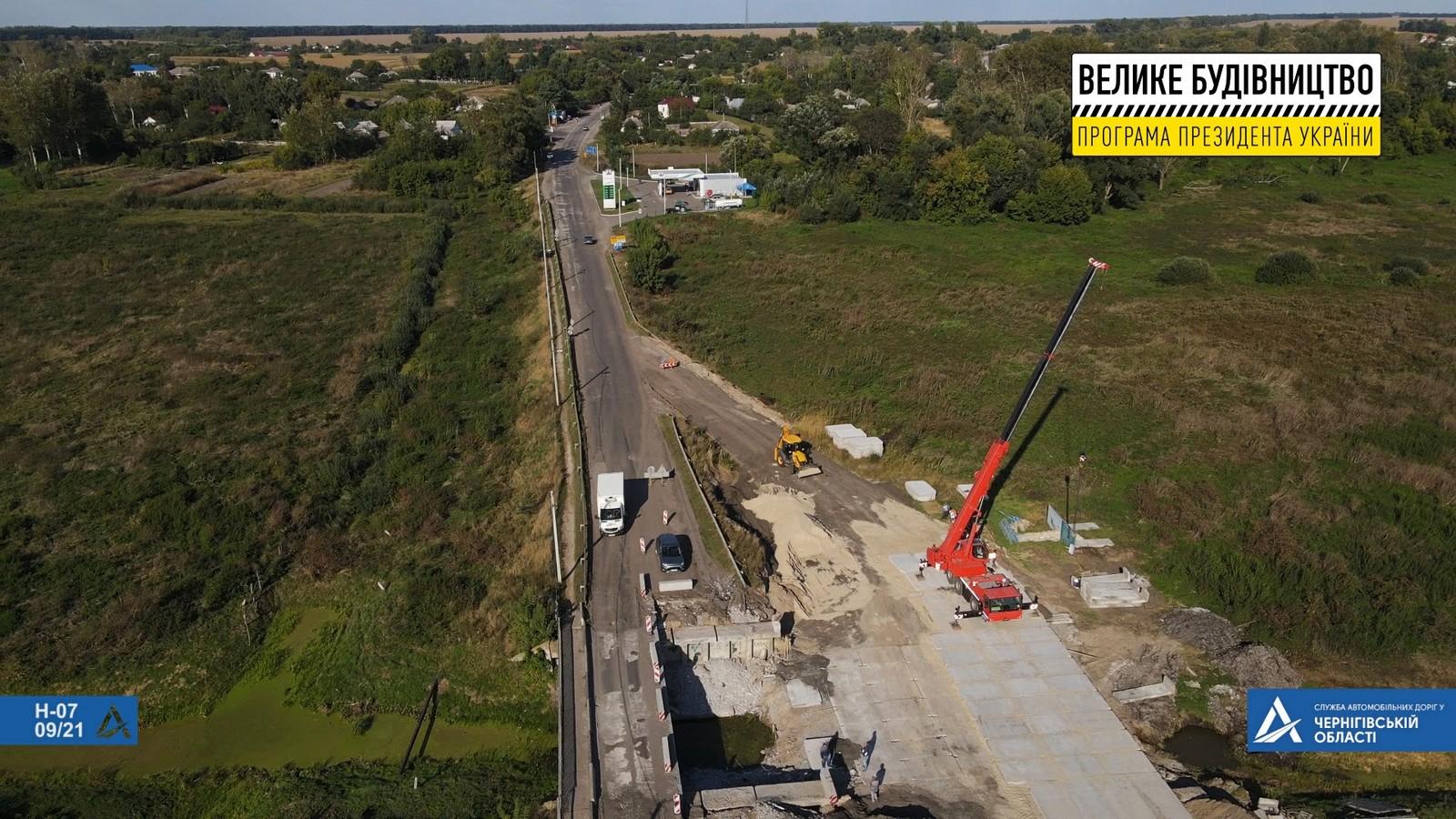 Звели 61 рік тому: на Чернігівщині ремонтують міст на трасі державного значення