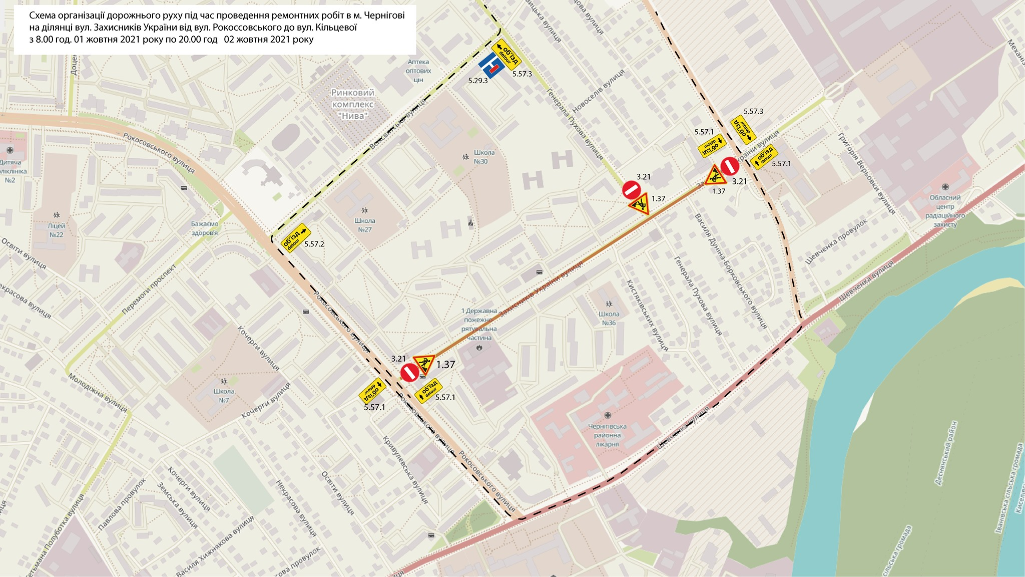 У Чернігові на день перекриють вулицю Захисників України: як ходитиме транспорт