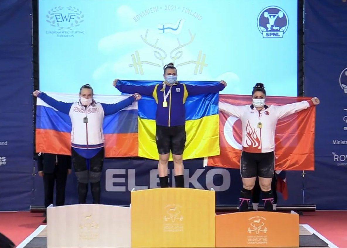 Важкоатлетка з Чернігова стала чемпіонкою європейських змагань серед юніорів та молоді