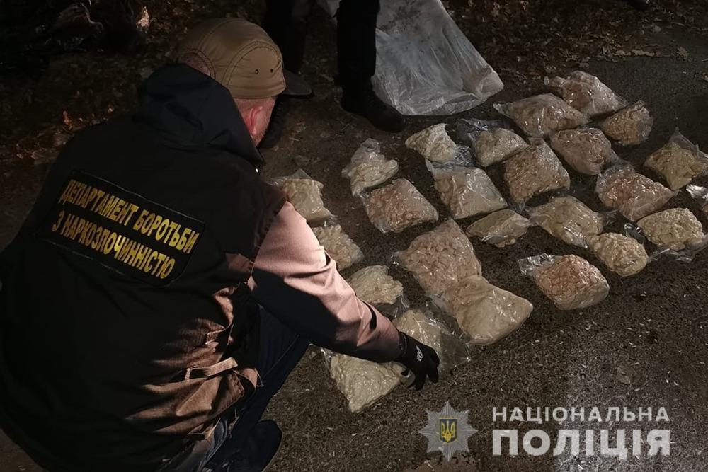 У 5 чернігівських наркодилерів вилучили майже 25 кг наркотиків. ФОТО