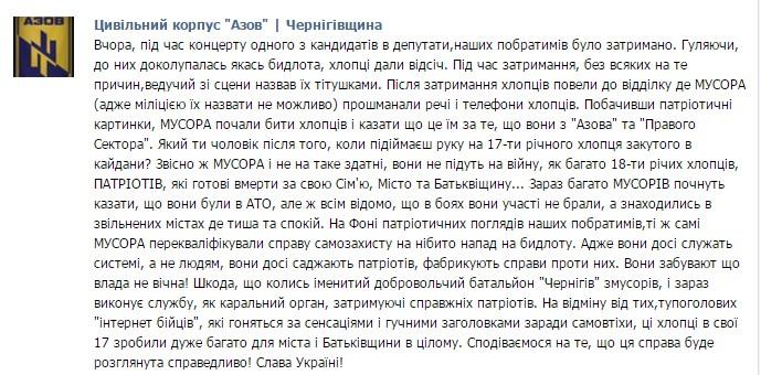 Выборы на Донбассе проходят без нарушений. Явка более 11%, - Порошенко - Цензор.НЕТ 5886