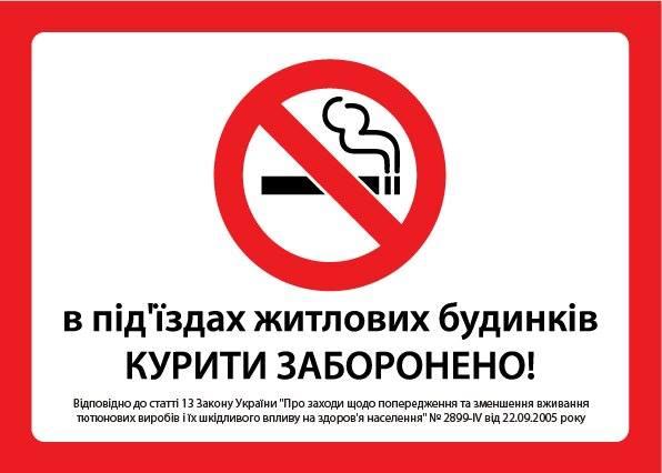 картинки цигарок